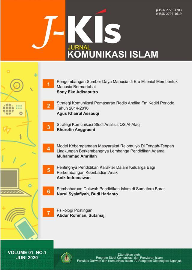 Cover J-kis jurnal komunikasi islam Volume 1 nomor 1 Juni 2020